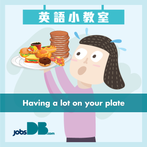 Having a lot on your plate