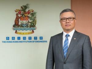 香港工程師學會