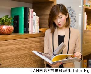 八、九十後中層管理心得:工作態度取決一切 - Natalie Ng