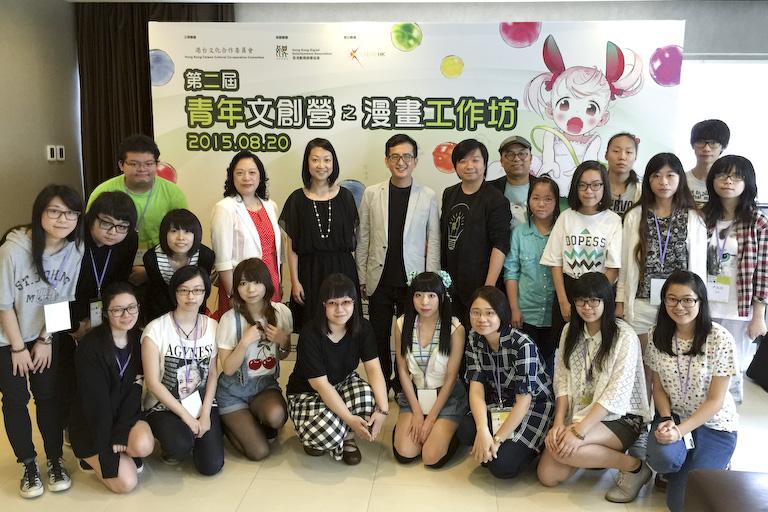 ACG產業在香港的發展前景