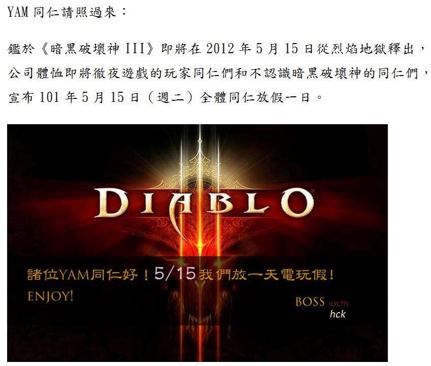 恨死香港人的公司假期福利