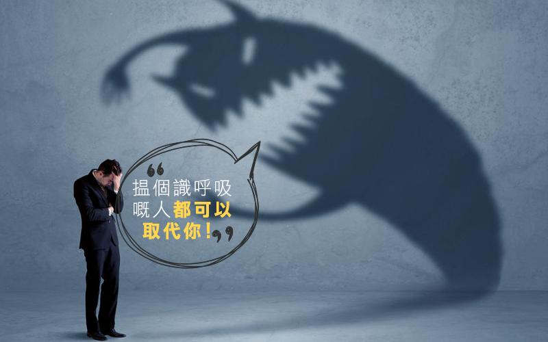 https://hk.jobsdb.com/en-hk/wp-content/uploads/sites/2/2017/09/你OT代表工作效率低-涼薄上司最不得人心-應用簡單5句征服下屬