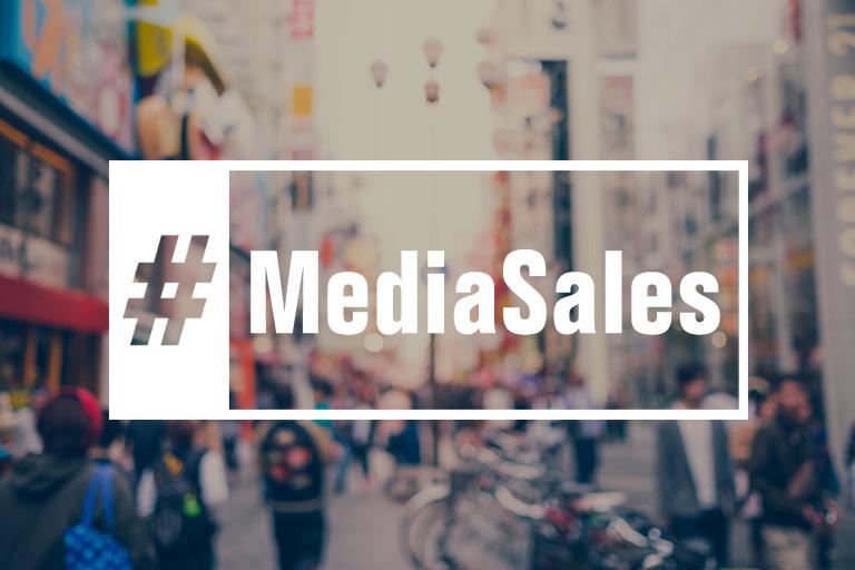 廣告途上:Media Sales的另一面