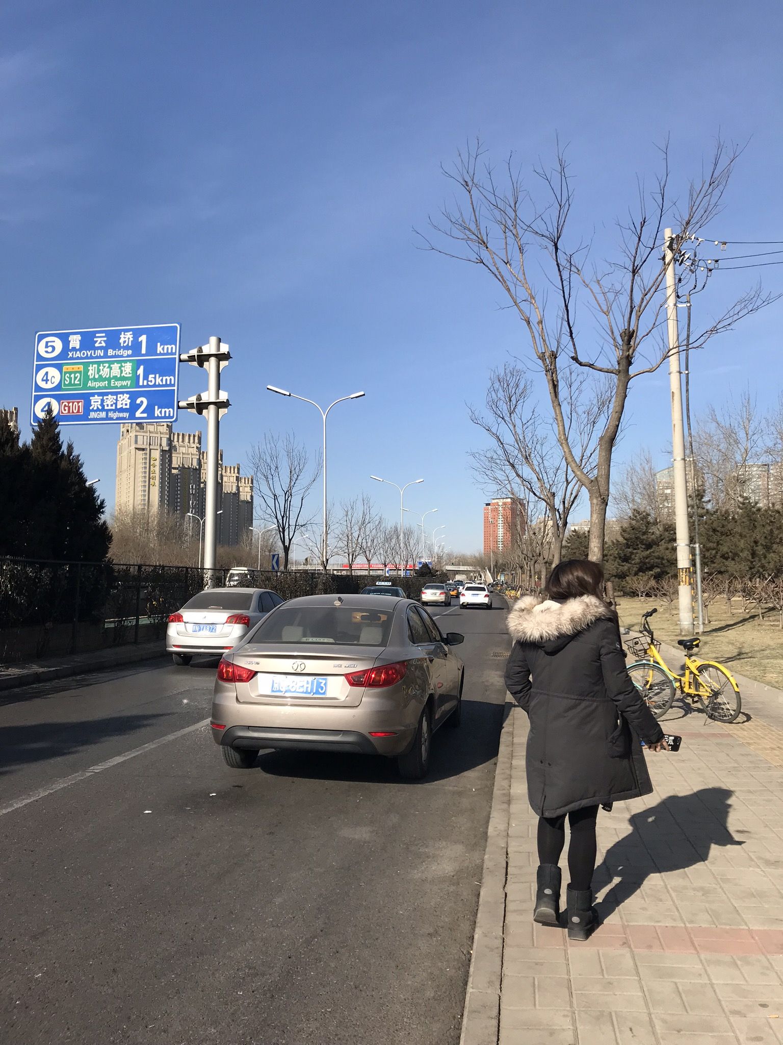 80後半北漂PR:北京是個飄流之城〈上〉