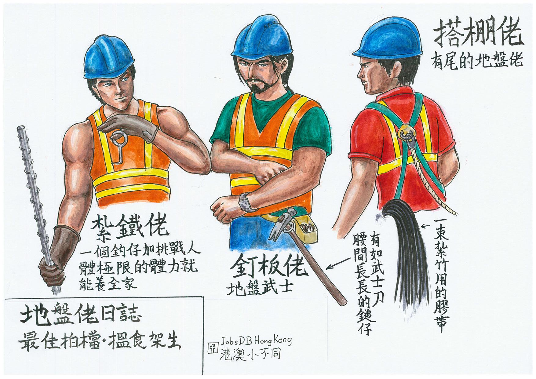 construction_equipment_2
