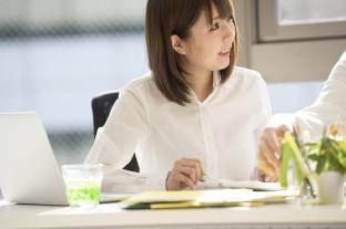 實用辦公室日語