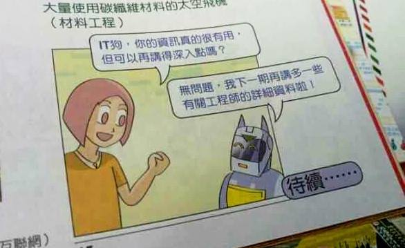 香港撈IT之你睇我好,我睇唔到!