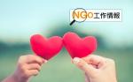 【NGO搵工篇】不止限於社工及籌款大使,NGO還在請這些職位