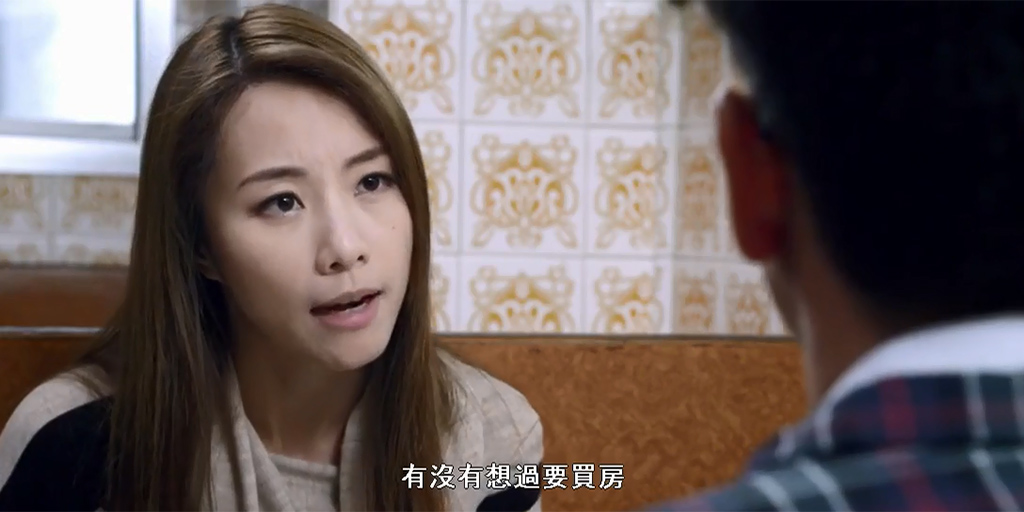 男人唔可以窮?N個「29+1 」香港男性面對的財政壓力
