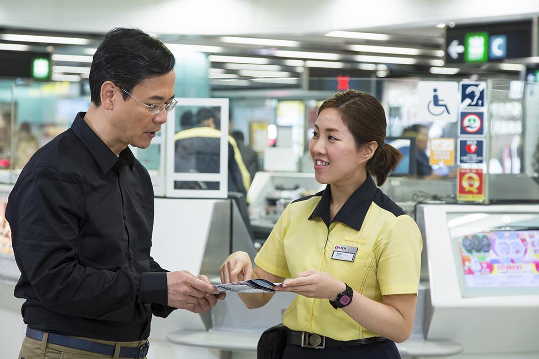 港鐵—透過全球網絡及優秀人才聯繫社區