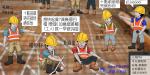 地盤佬日誌-地盤管理-fb