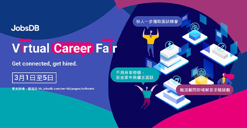 Jobsdb-virtual-career-fair
