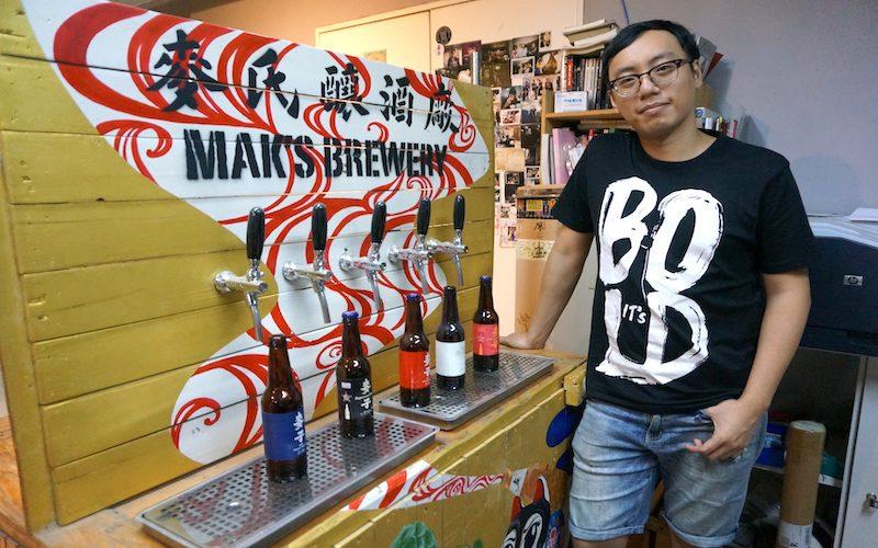 【大啖青春】放棄升職買樓開手工啤酒廠:「不想人生像一條直線。」1
