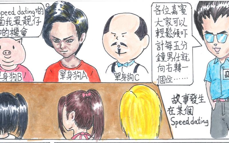 地盤佬日誌:地盤佬溝唔到女_FB