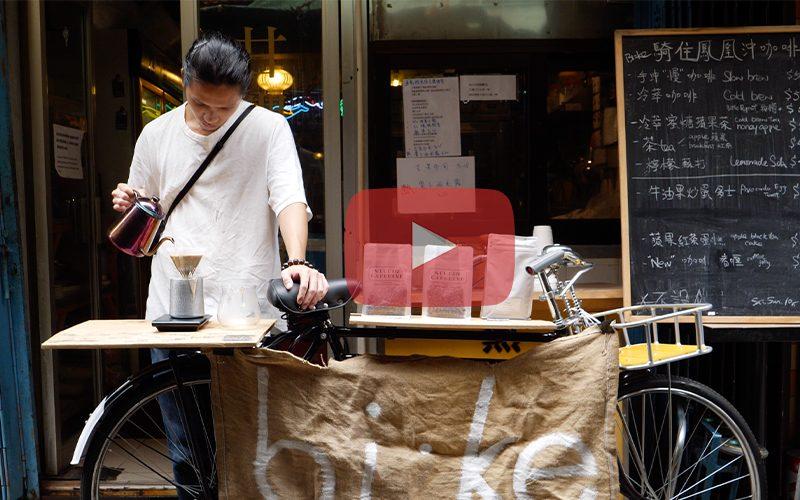 入行10年咖啡師 錢途有限卻熱情不減 小島單車賣咖啡追求自在人生-feature