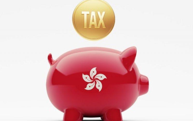 財政預算案
