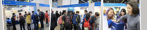 HKTDC expo