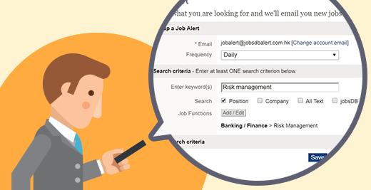 想收到有關 Risk management / Wealth management嘅最新職位空缺?What's the latest Risk management / Wealth management job openings?