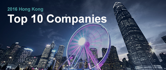 Discover the secrets from Hong Kong's top companies