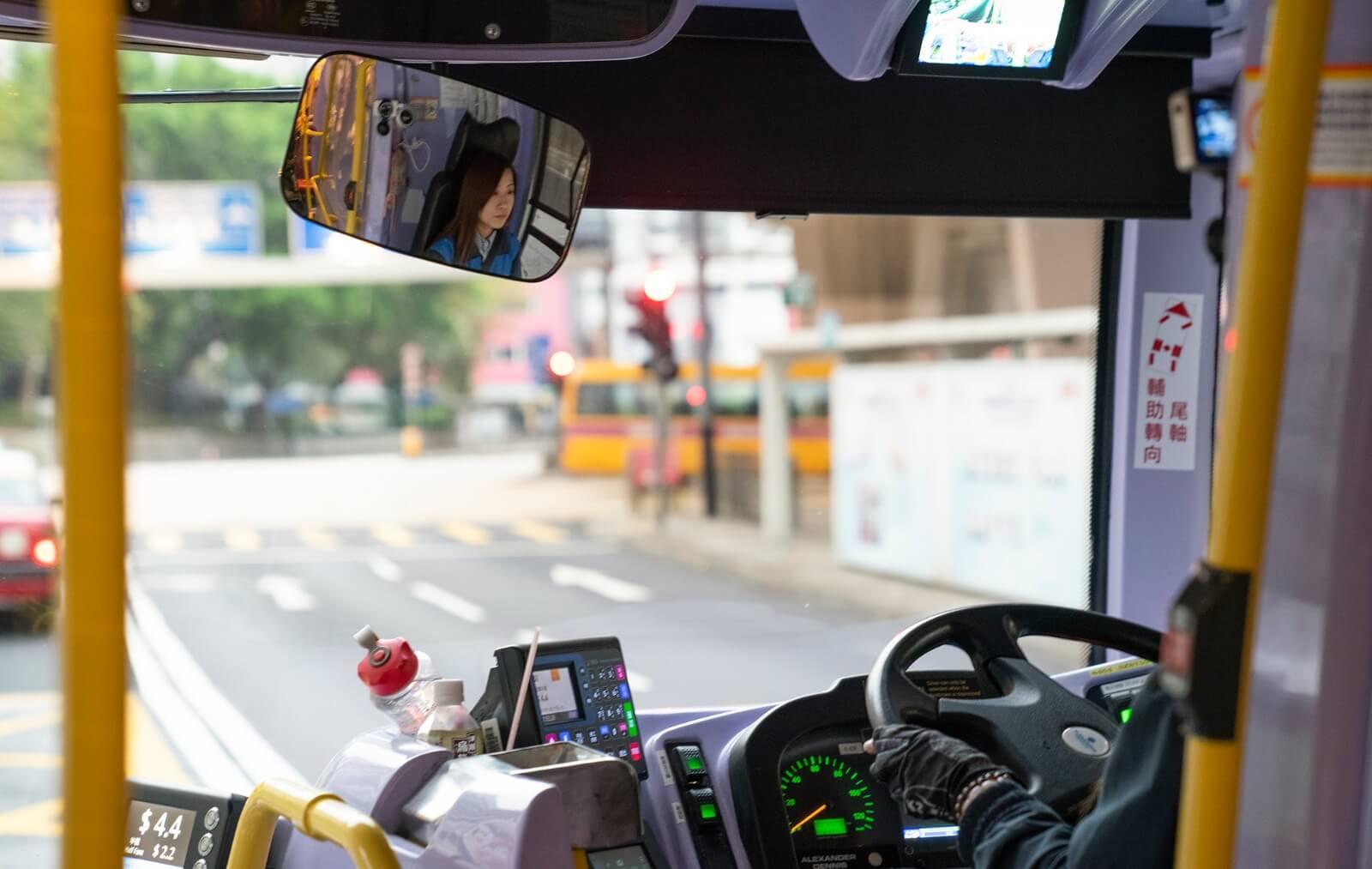 你和我的巴士時光