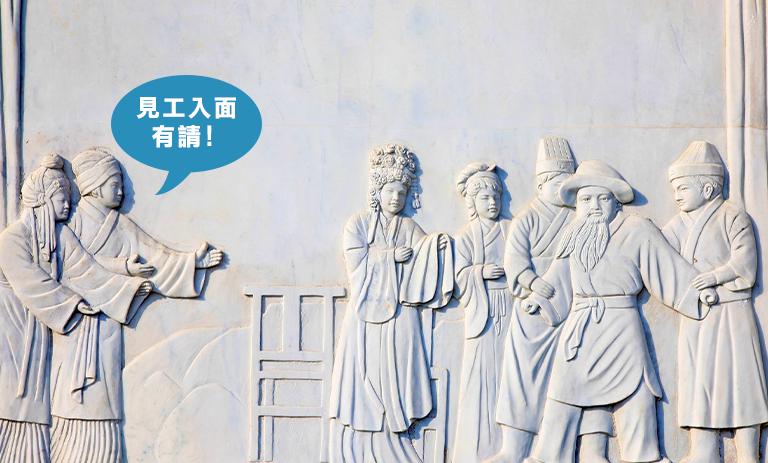 【最下流職業】古代九流工種穿越到現代,化身邊一行?